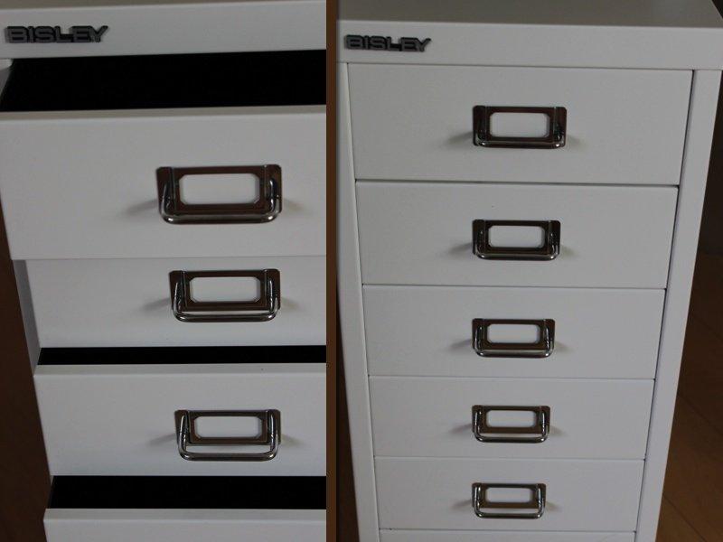 Bisley-Express der Online Shop für Büromöbel und mehr